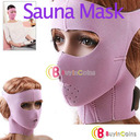 slim-beauty-facemask-02
